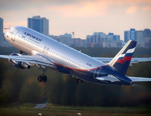 Решения на основе беспроводных сетей для ОАО «Аэрофлот-Российские Авиалинии»